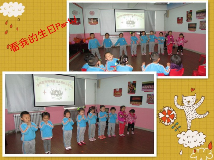 濱州醫學院 博雅幼兒園